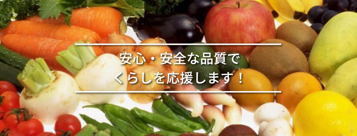 滋賀県彦根市のスーパーマーケット パリヤ サンペデック